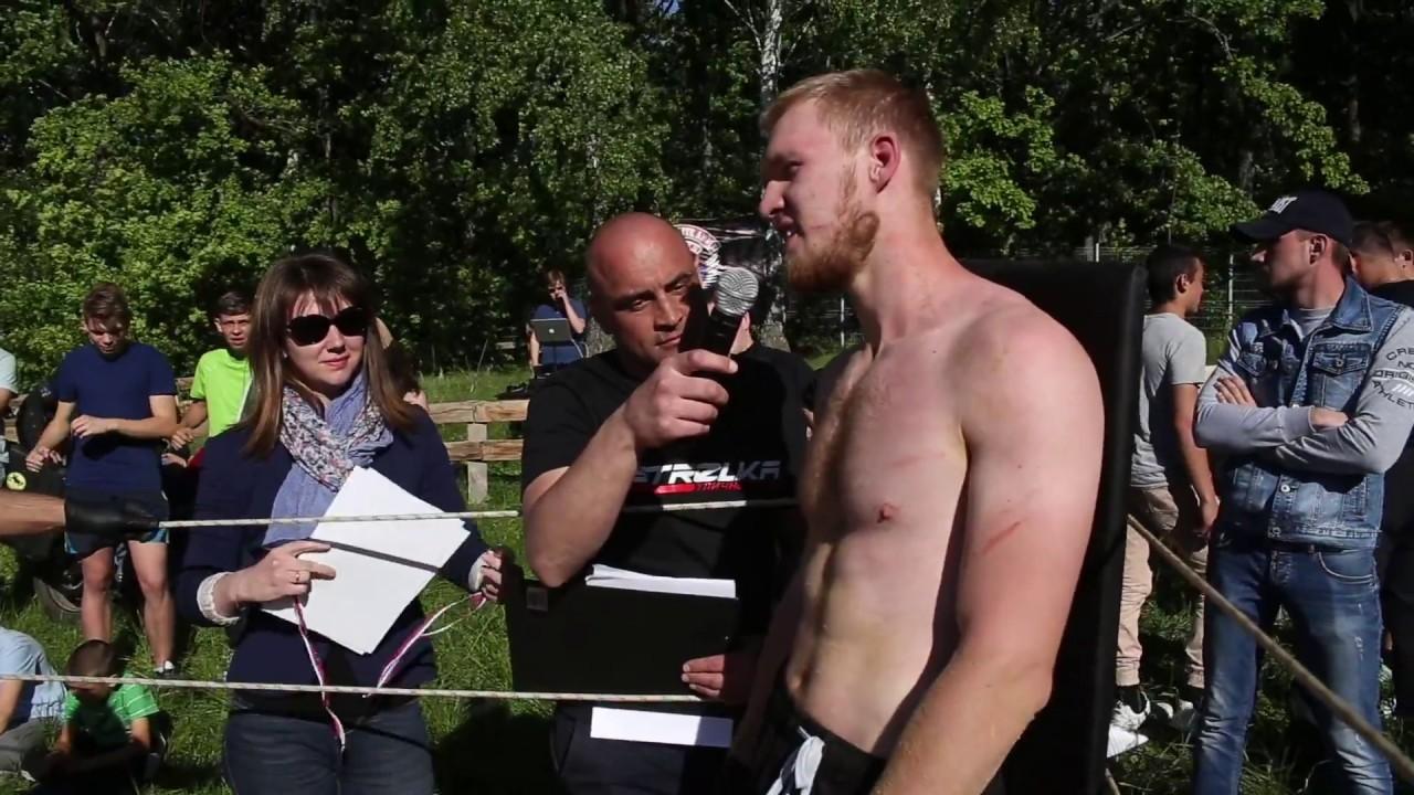 СТРЕЛКА В ПЕНЗЕ Бородач