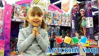 видео Выбираем подарки любимому на Новый Год