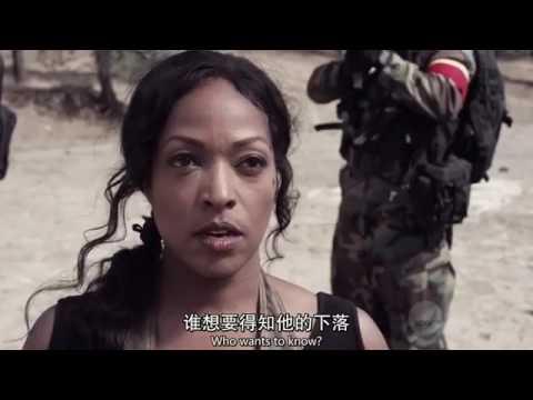 殭屍國度-第三季第二集 - YouTube