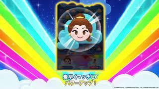 Disney emoji マッチ | JP