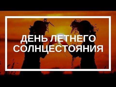 Галина Воробьева «День...