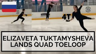 ELIZAVETA TUKTAMYSHEVA LANDS QUAD TOE 4T Post Quarantine Елизавета Туктамышева
