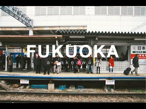 Fukuoka, Japan | 2016 Travel Vlog