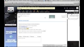 Интернет каталог запчастей на технику Hyundai, Doosan - оплата через смс(Интернет каталог запчастей (онлайн каталог) на дорожно строительную технику Hyundai, Doosan. Часть №1: Краткий..., 2014-06-19T05:18:50.000Z)