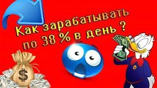 заработать в интернете на разнице в валюте