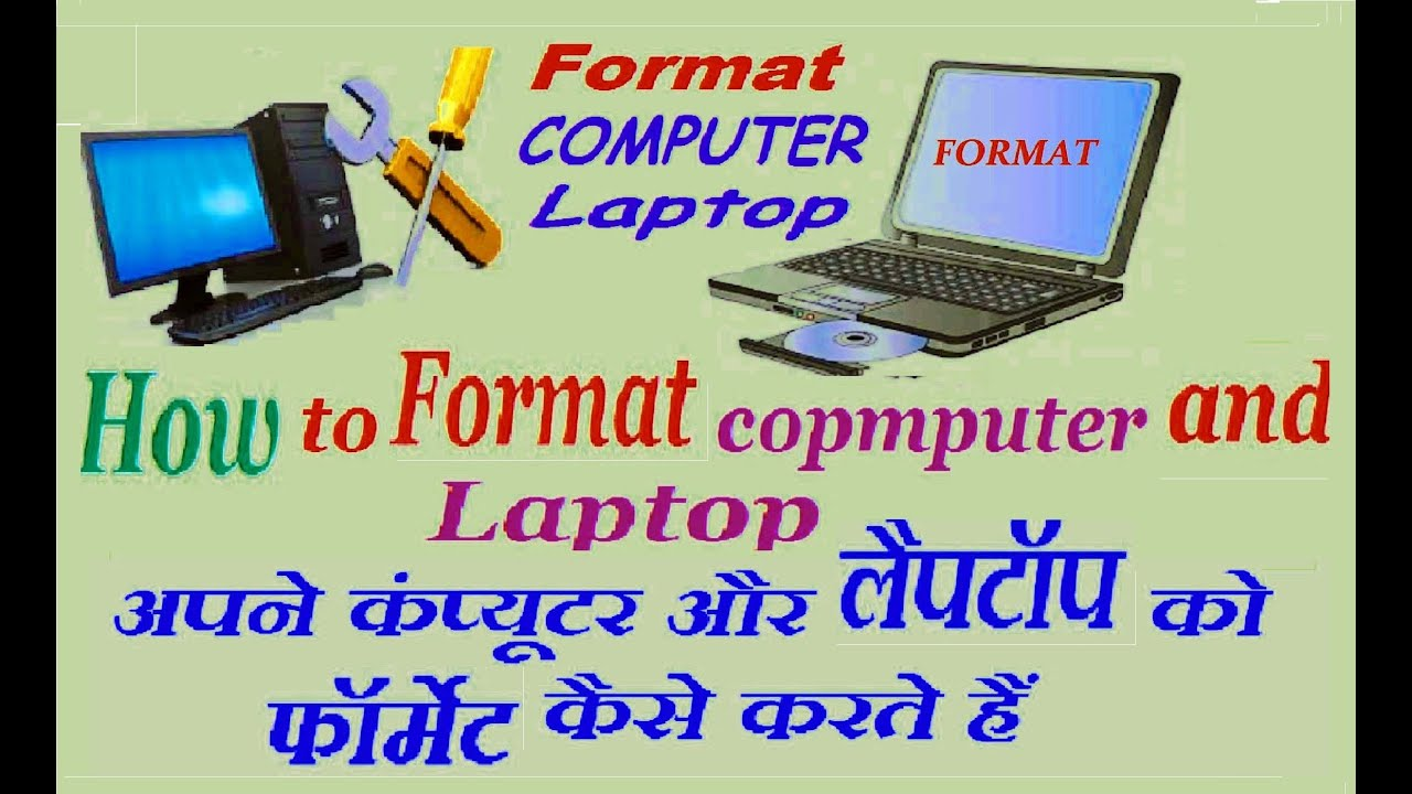 How To FORMAT Your Laptop Or Computer (EASILY)apne computer or laptop ko format kaise karte hain? #1