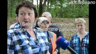 Андрей Воробьев обманывает воскресенцев