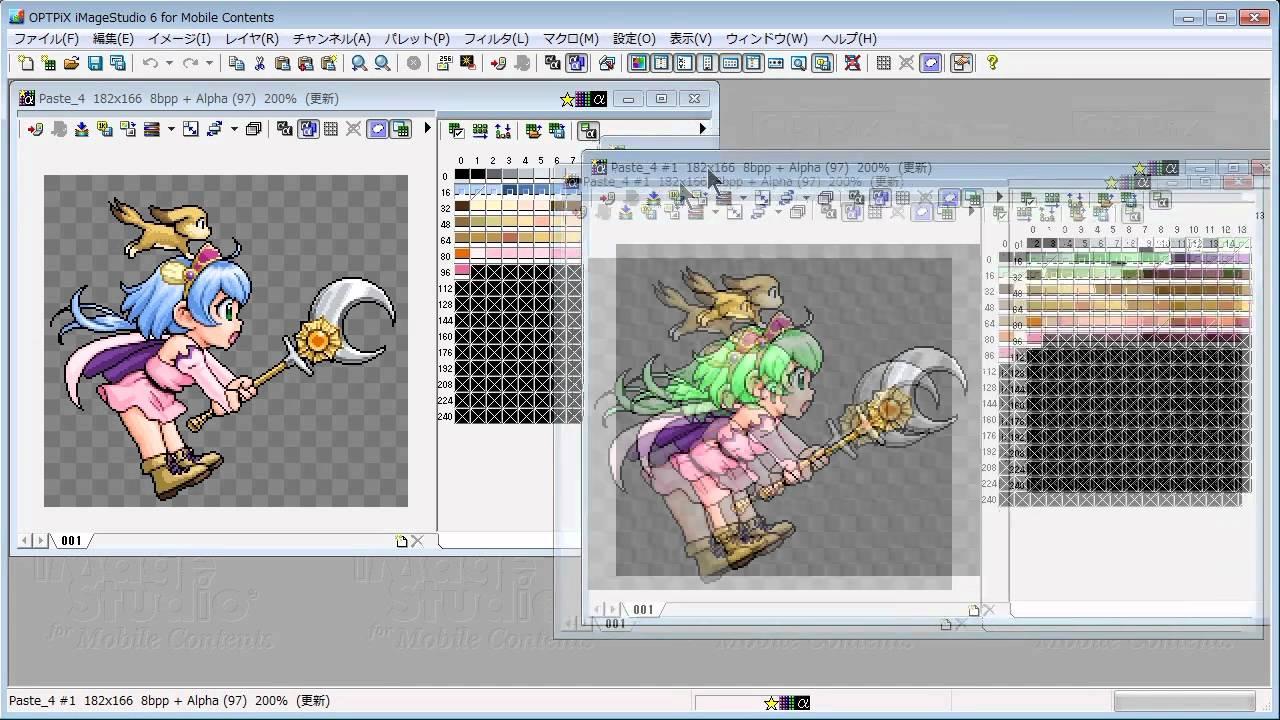 optpix image studio ps2