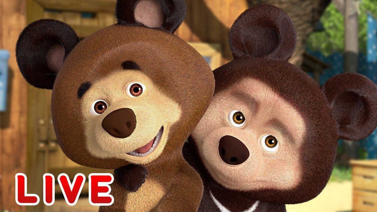 Download 🔴 LIVE STREAM 🎬 Masha and the Bear 🐻👱♀️ Friends forever  💞🤗