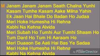 Download Mp3 Janam Janam Karaoke With Female Voice