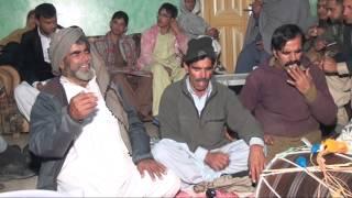 Pahari mahiya wedding pakistan azad kashmir poona
