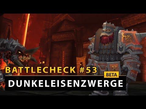 WoW Battlecheck - Das sind die Dunkeleisenzwerge!   Battle for Azeroth