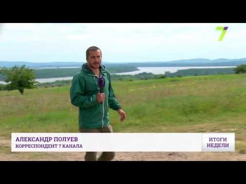 Новости 7 канал Одесса: В Одесской области завершились антитеррористические учения
