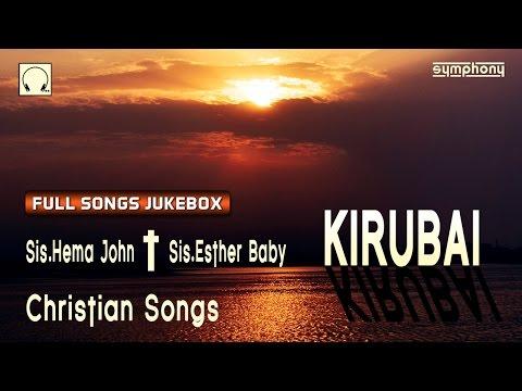 Kirubai | Hema john | Esther Baby | Tamil christian songs