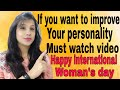 Motivational video for women|Respect girls and women's|This video change life of every girl
