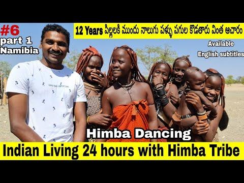 Himba Tribe women & lifestyle   Himba Namibia 🇳🇦   Uma Telugu Traveller