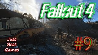 Fallout 4 - В поисках Оберленда - Открываем новые Локации