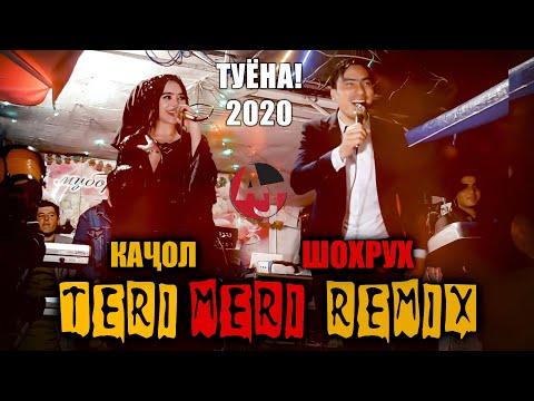 ТУЁНА! AZIZBEK ft. GANJINA - TERI MERI [REMIX] | 2020