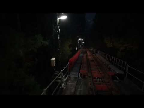 Mitake Cable Car in Tokyo