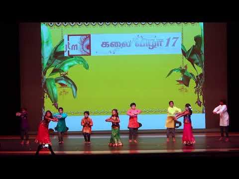 Thodakkam Mangalyam