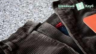 видео Как вшивать молнию в брюки: пошаговая инструкция