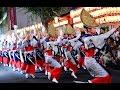 NEW✔ Kagurazaka Matsuri 2016 - Iidabashi ᴴᴰ ● 神楽坂まつり 2016 飯田橋