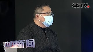 [中国新闻] 专访上海交大医学院附属瑞金医院重症医学科主任陈德昌 | CCTV中文国际