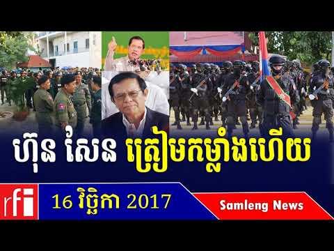 Cambodia Hot News, Khmer News ,News today 16 November 2017, Morning
