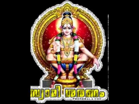 Akhilanda Brahmathin Anantham - Ayyappa-Songs-Lyrics.blogspot.com