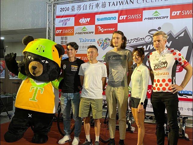 타이완KOM 자전거 등산왕 챌린지 20201023 해발 0에서 3275M 도전