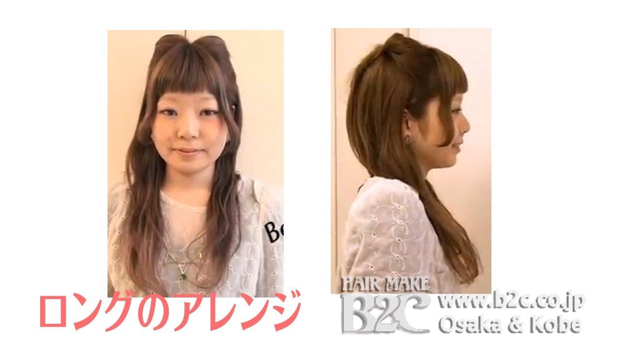 髪型,猫耳,作り方
