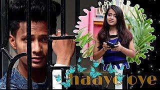 Haaye Oye - QARAN ft. Ash King | Elli AvrRam | Shantanu Maheshwari |love song