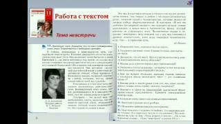 Уроки русского языка в 11 классе в системе непрерывного обучения, воспитания и развития ученика как
