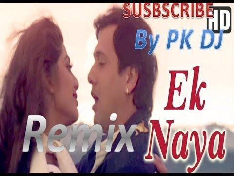 Ek Naya Aasma (Chhote sarkar)Dj Ajay
