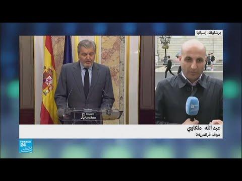 مدريد تهدد بجدية بتفعيل المادة 155  - نشر قبل 3 ساعة