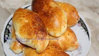 Пирожки с творожной начинкой с тыквой и грейпфрутом