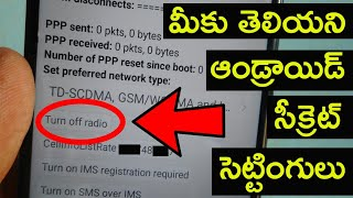 Android Mobile Hidden Secret Settings In Telugu