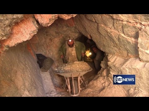 Afghan Gov't Terminates Gold, Copper Mining Contracts