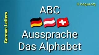 A1, A2, B1, - Alphabet, ABC, Deutsch lernen, Alpha Kurs, Alphabetisierung, letters, beginner äöü ß