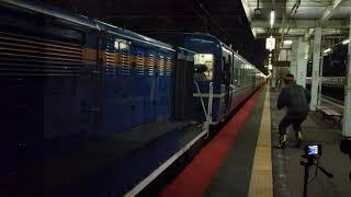 【車内放送】14系客車 急行はまなす札幌到着時 2016年3月20日録音