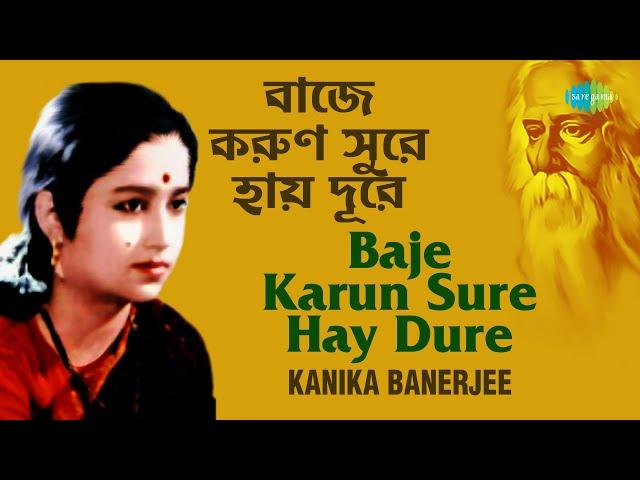 Baje Karun Sure Hay Dure   বাজে করুণ সুরে হায় দূরে   Kanika Banerjee   Rabindranath Tagore