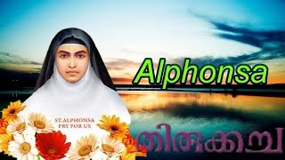 """ Alphonsa ""Malayalam christian devotional songs 