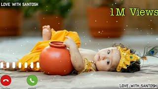 O Kanha Ab To Murli Ki Bhakti Ringtone || Jai shri Krishna ringtone || Radha Krishna bhajan ringtone