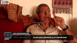 فيديو| بعد حرق الدوابشة.. الفصائل الفلسطينية: ملتزمون بالتهدئة