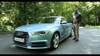 Наши тесты плюс - Audi A6