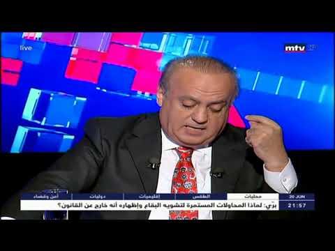 Bi Mawdouiyeh  - وئام وهاب  - 20/06/2018