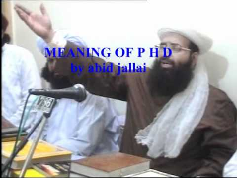 Meaning of ph.d