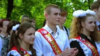 """Фильм """"Выпускной Бал"""" 11-А 140 школы"""