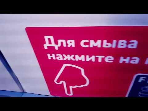 Дама сдавала багаж на рейс Победы в аэропорту Внуково