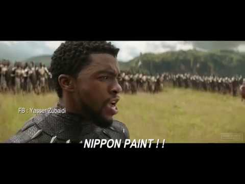 NIPPON PAINT BLACK PANTHER